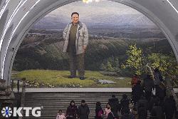 Giant mosaic of Chairman Kim Jong Il in the Pyongyang metro in North Korea (DPRK)