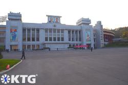 main entrance of Kim Il Sung stadium in Pyongyang, North Korea (DPRK)