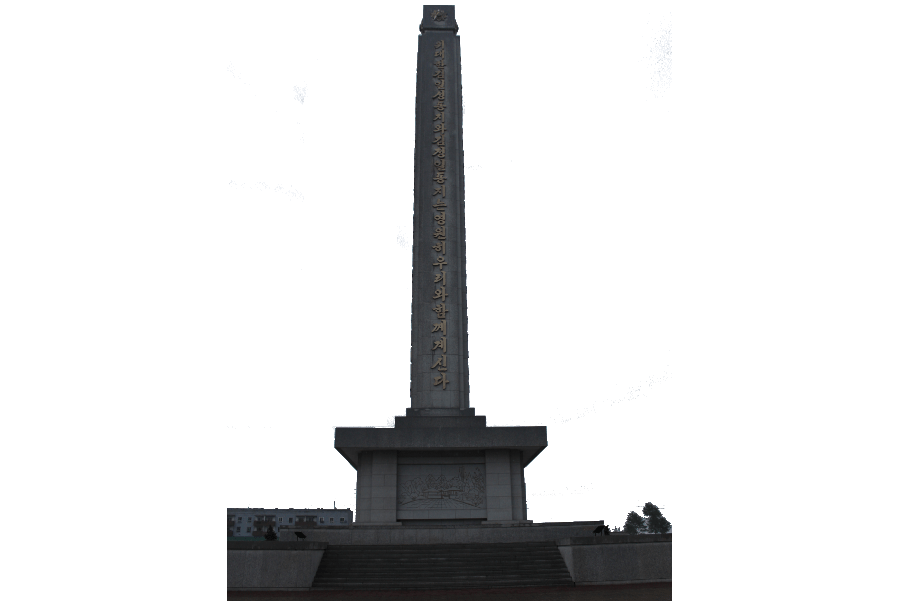 Eternity tower in Sinuiju city, North Korea, DPRK, with KTG Tours