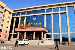 Golden Triangle Bank in Rajin city, North Korea (DPRK). Rason is a Special Economic Zone in the DPRK. Visit this region city with KTG Tours!
