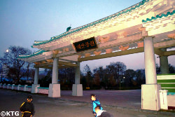 Haen Park in Rajin City in the SEZ of Rason in North Korea. This is the largest Special Economic Zone in the DPRK. Come visit it with KTG Tours!