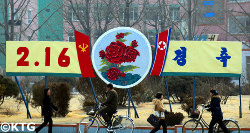 Banner in Kaesong in North Korea for the Birthday of Leader Kim Jong Il. Picture taken by KTG Tours