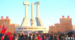 Mass dances in Pyongyang capital of North Korea on 24 December, birthday of Mother Kim Jong Suk. This is a national holiday in the DPRK. Picture taken by KTG Tours