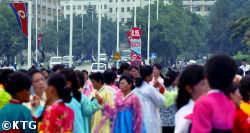 Mass Dances in Pyongyang on 15 August, Liberation Day of Korea from Japanese colonial rule. Picture taken by KTG Tours in the DPRK ie North Korea