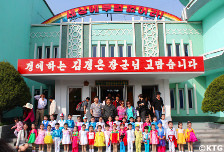 Kids at the Pongbu kindergarten in Sinuiju, Democratic People's Republic of Korea, North Korea. Trip arranged by KTG Tours