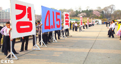 Celebrations in Pyongyang, North Korea for the birthday of President Kim Il Sung, 15 April. Picture taken by KTG Tours