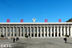Pyongsong history museum at the central square of the city. Picture taken by KTG Tours