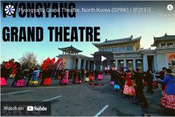 Mass dances outside the Pyongyang Grand Theatre in Pyongyang