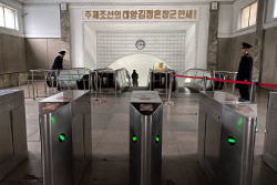 Entrance of the Pyongyang metro, North Korea (DPRK)