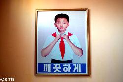 Foreign language school in Rason, North Korea
