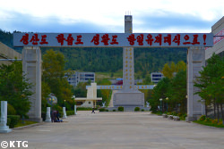 Factory in Rason a Special Economic Zone in North Korea (DPRK)