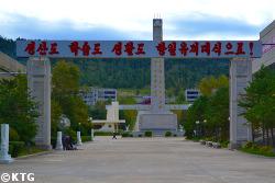 Factory in Rason a Special Economic Zone in North Korea (DPRK)