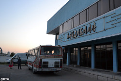Fish market in Rajin city in Rason. This is a Special Economic Zone in the far northeast of North Korea, the DPRK. Visit this are with KTG. You can buy seafood and fish here and ask for it to be cooked for you