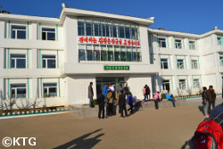 Rason Kindergarten in North Korea. This is a Special Economic Zone in the DPRK. Picture taken by KTG Tours