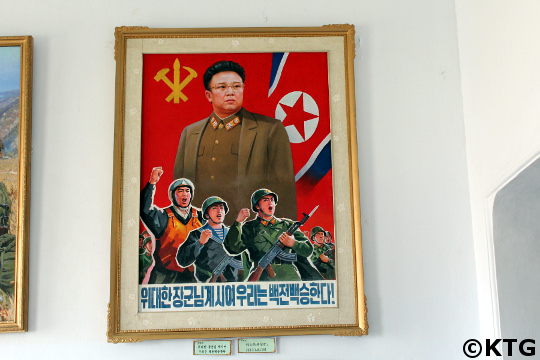Painting of Chairman Kim Jong Il at the art gallery in Sinuiju, North Korea (DPRK). Tour arranged by KTG Travel