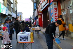 Street Market in Helong City in the Korean Autonomous Prefecture of Yanbian in Jilin province, China