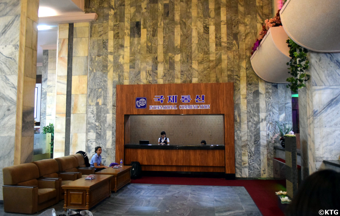 International communication centre at the Ryanggang Hotel in Pyongyang, North Korea (DPRK). You can make international phone calls from here but always ask regarding rates. Tour arranged by and picture taken by KTG Travel