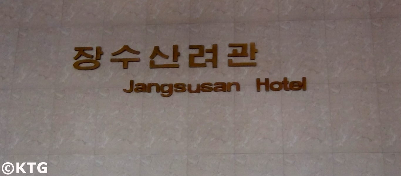 Jangsusan hotel in Pyongsong, North Korea (DPRK)