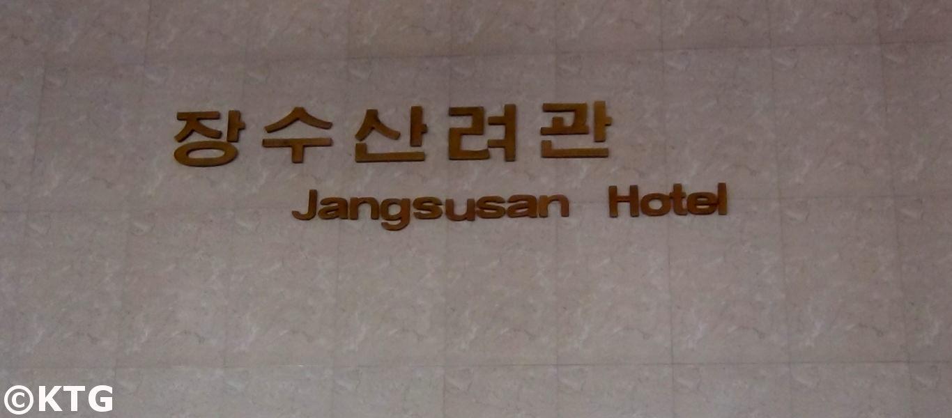 Hotel Jangsusan en Pyongsong, Corea del Norte (RPDC)