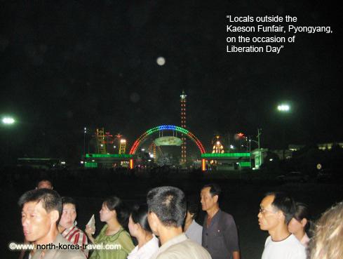 Parque de atracciones en Pyongyang