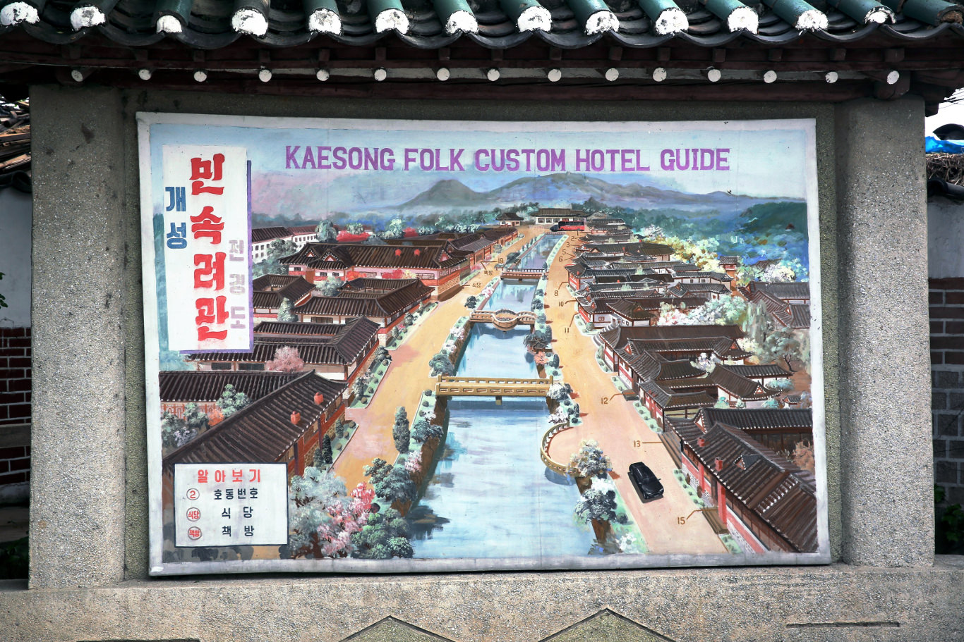 Map of the Folk custom hotel in Kaesong city, North Hwanghae Province, North Korea (DPRK). It is also referred to as the Kaesong Minsok Hotel. Tour arranged by KTG Tours