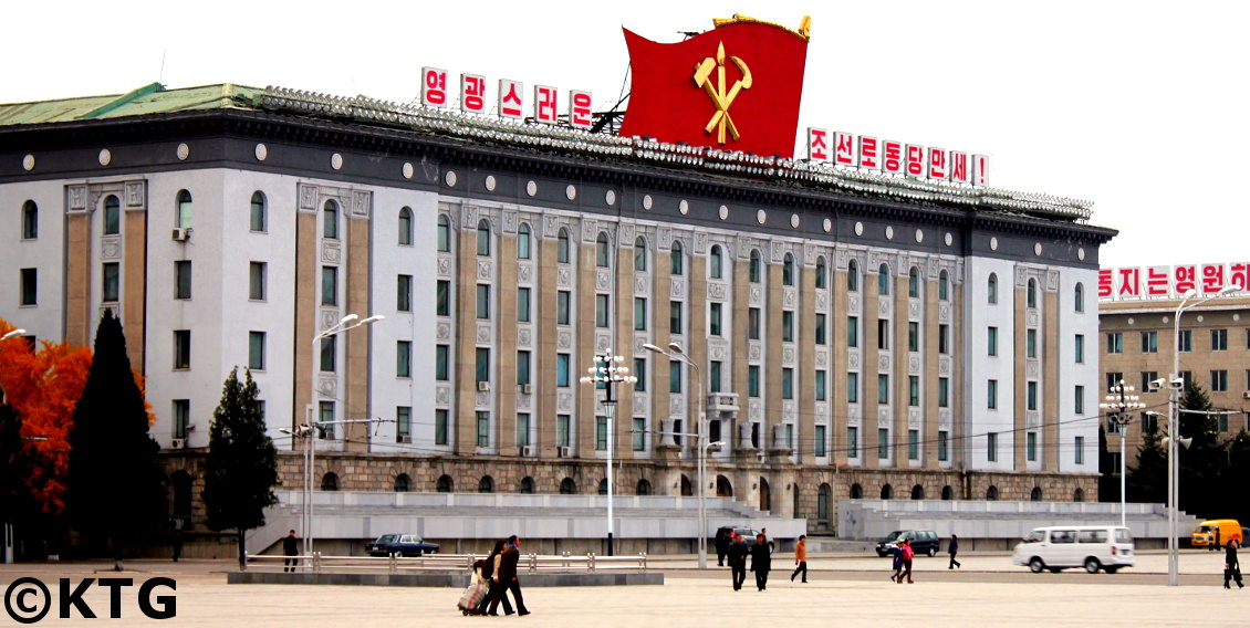 The portraits of Marx and Lenin have been removed from Kim Il Sung Square. Picture taken by KTG Tours