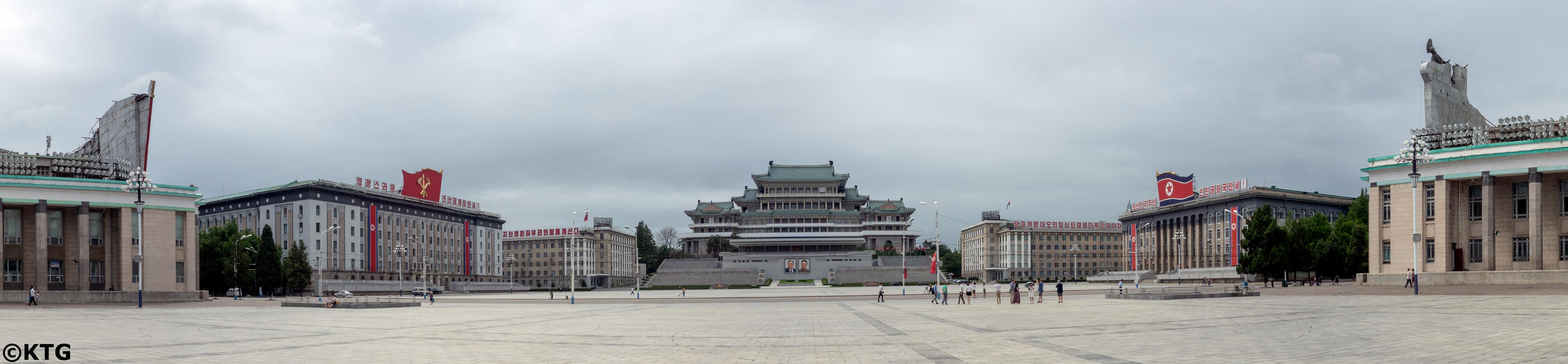 Kim Il Sung Square, North Korea