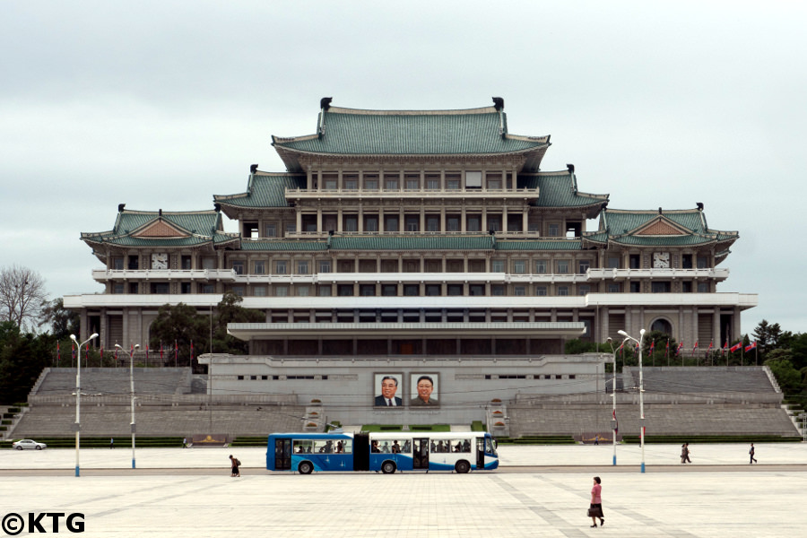 Bus by Kim Il Sung Square, capital of North Korea . Trip arranged by KTG Tours