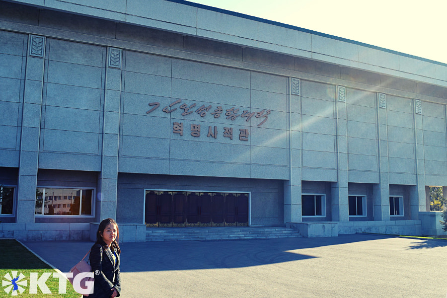 Revolutionary Museum in Kim Il Sung University, Pyongyang, capital of the DPRK. This is the most prestigious university in the DPRK. Picture taken by KTG Tours.