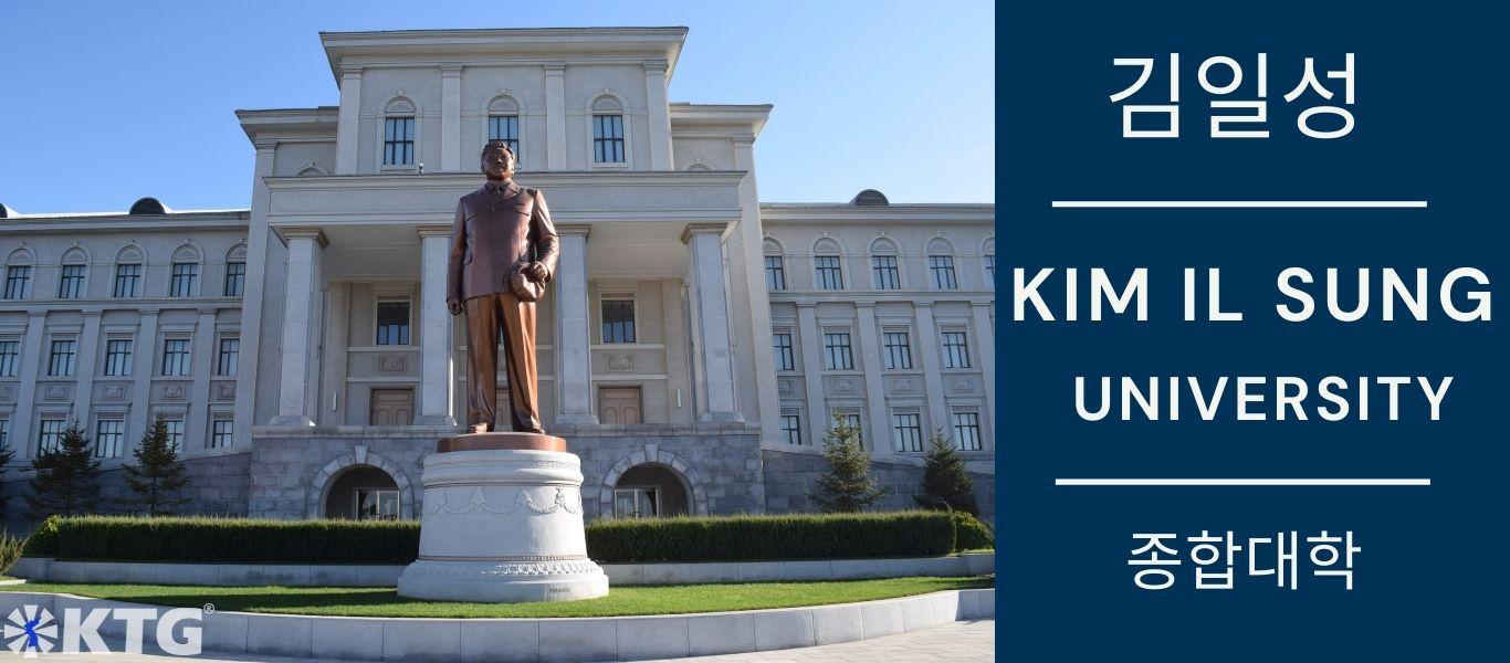 Statue of Chairman Kim Jong Il at Kim Il Sung University, Pyongyang, capital of North Korea (DPRK). Picture taken by KTG Tours