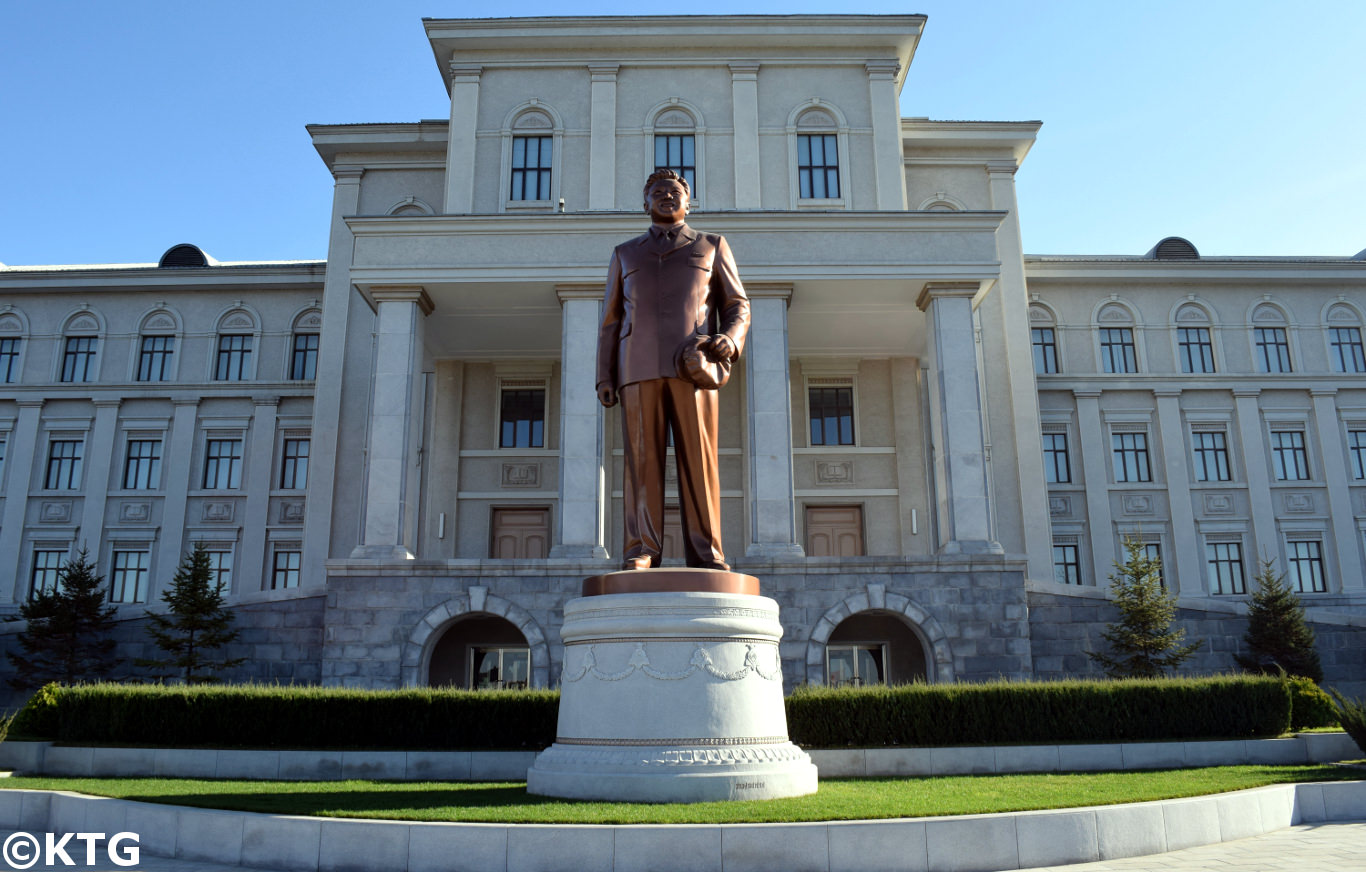 Kim Il Sung University, Pyongyang. This is the best university in the DPRK. KTG offers study tours in North Korea!