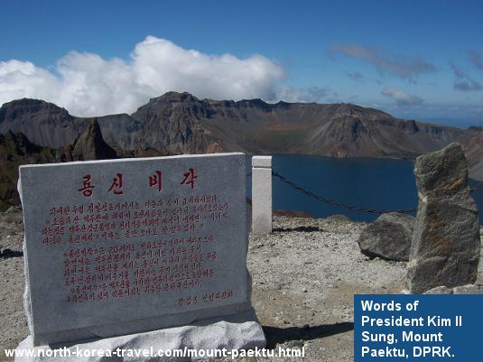 Palabras del Presidente Kim Il Sung con el Lago Chon de fondon en el Monte Paektu en Corea del Norte