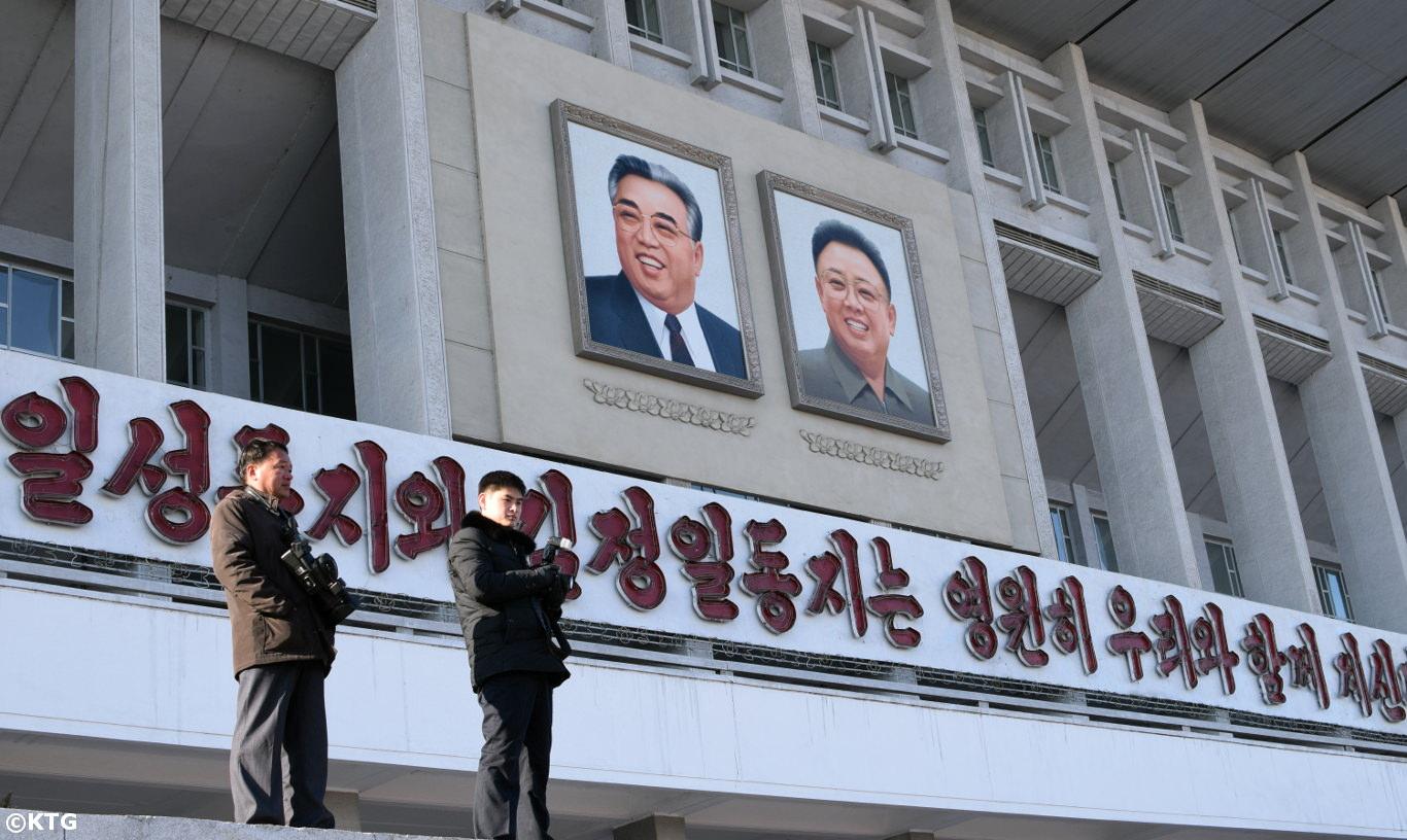 Pyongyang Indoor stadium during Mass Dances