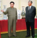 Leaders Kim Jong Il and Kim Il Sung at the art gallery in Pyongyang