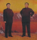 Image of a young Kim Jong Il and younger President Kim Il Sung at Mt. Paekdu, North Korea