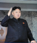 Marshall Kim Jong Un, Supreme Leader of the DPRK