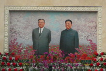Portrait of the Leaders Kim Il Sung and Kim Jong Il at the Flower Exhibition Centre in Pyongyang