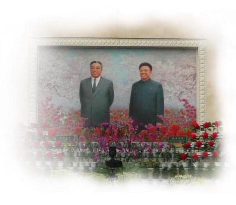 Les liders de la Coree du Nord