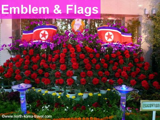 Kimjongilia-Kimilsungia flower exhibiton centre in North Korea (DPRK)