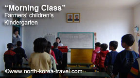 Kindergarten in a farm in North Korea