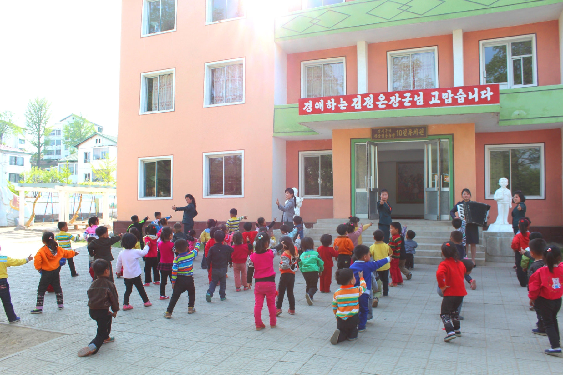 Chongrangri Farm, North Korea (DPRK) with KTG. Children at the farm kindergarten performing