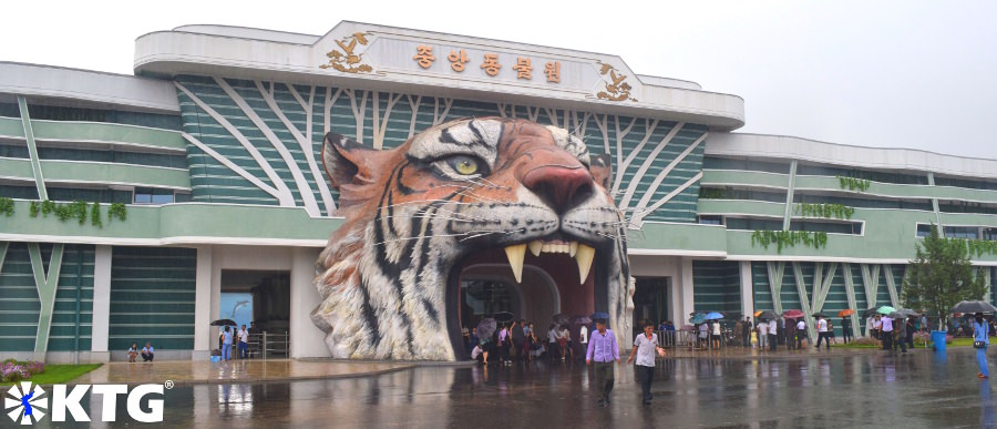 Entrance of Korea central zoo. The tiger head is the new entrance of Pyongyang zoo. Picture taken by KTG Tours.