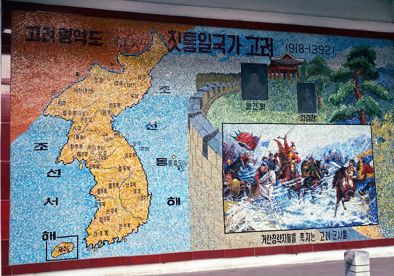 Map of the Koryo dynasty in Sariwon city, North Korea DPRK. Trip arranged by KTG Tours