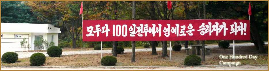 historia corea