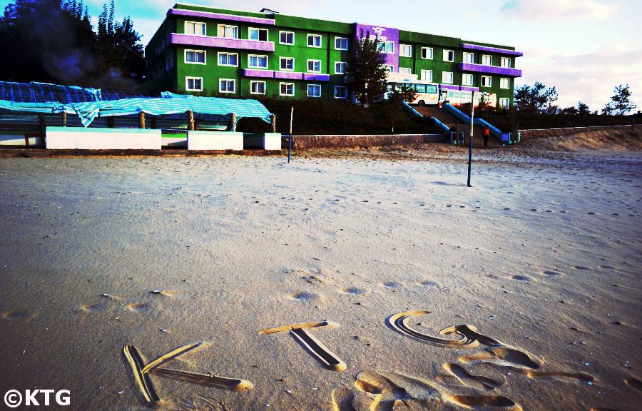 KTG advertisement at Chujin beach in Rason a special economic zone in North Korea (DPRK)