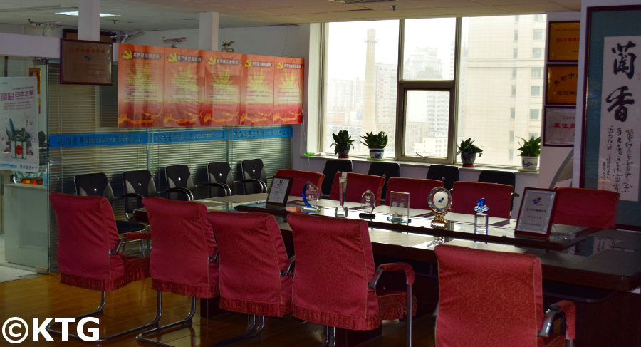 KTG offices, meeting room (North Korea travel agency in Shenyang, China)