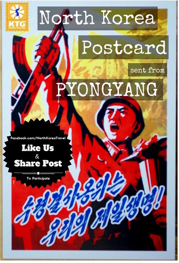 North Korean postcard