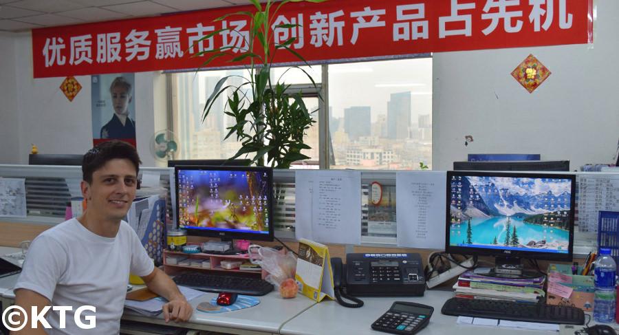 KTG staff member, Shenyang