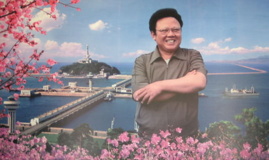 Image of the Leader Kim Jong Il with the West Sea Barrage which was built in the 1980s under his direct guidance