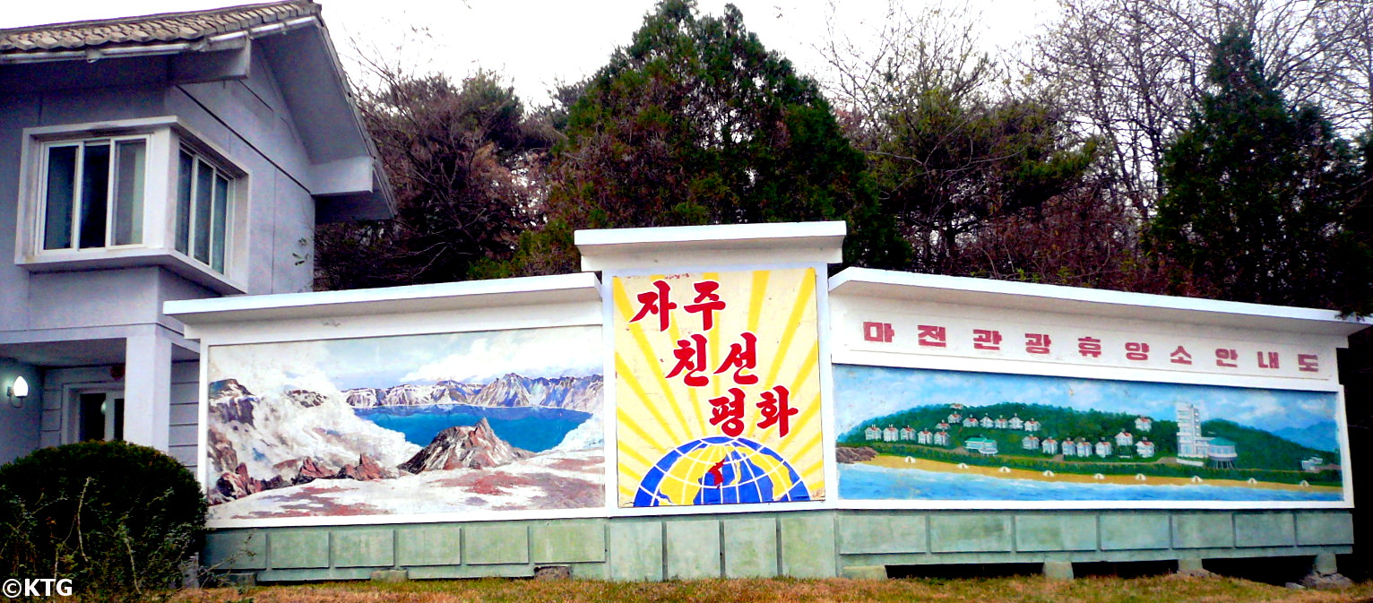 Majon bathing resort. Beach in Hungnam district near Hamhung province, DPRK (North Korea). Picture taken by KTG Tours